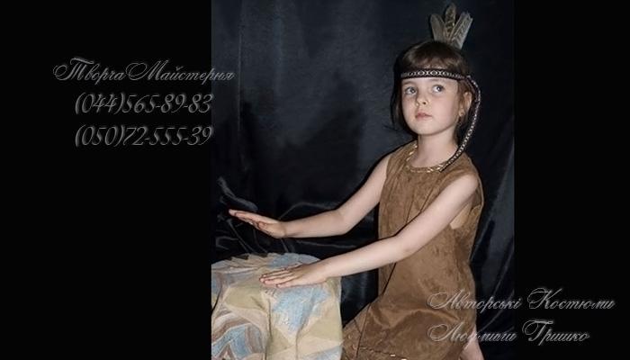 индейский костюм для девочки фото