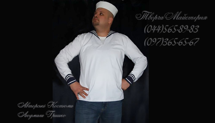 костюм моряка фото мужского карнавального костюма