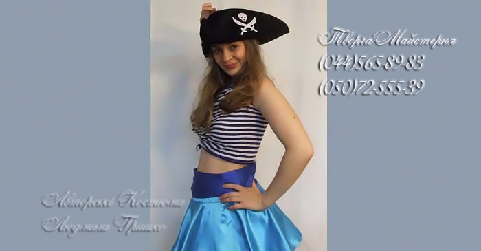 костюм пиратки взрослый фото 480