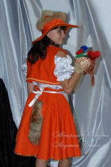 костюм лисы фото со спины