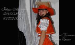 костюм лисы для взрослых