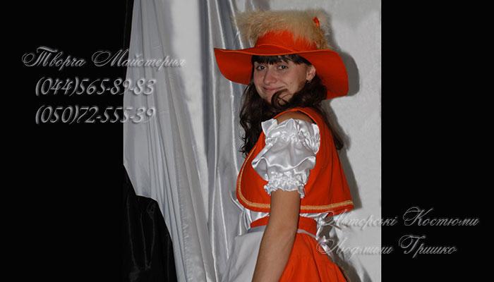 костюм лисы для взрослых фото 502