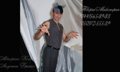 костюм волка взрослый фото 0487