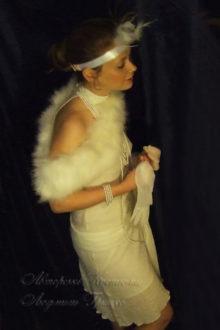 фото белое платье в стиле 20-х карнавальное