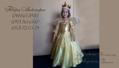 костюм королевы Клэрион фото 14030