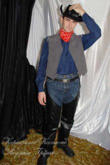 фото карнавальный мужской костюм ковбоя