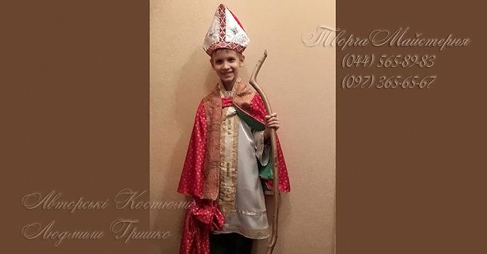 костюм Св.Николая фото
