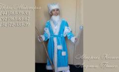 фото костюм старого года