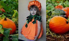 костюм тыквы фото карнавального наряда