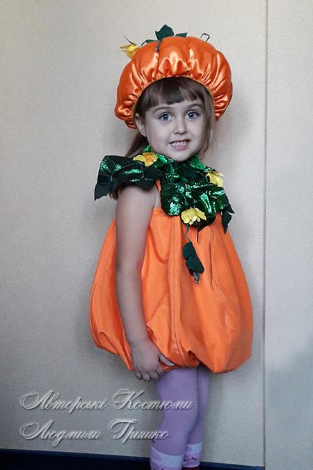 костюм тыковки на праздник Осени фото 2032