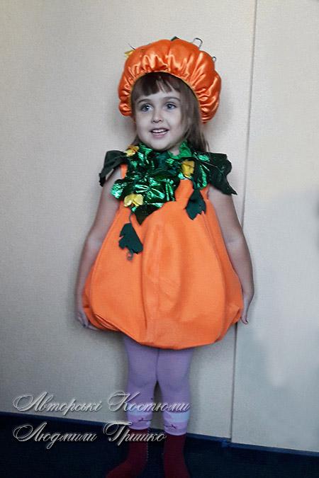 карнавальный костюм гарбуза фото 2036