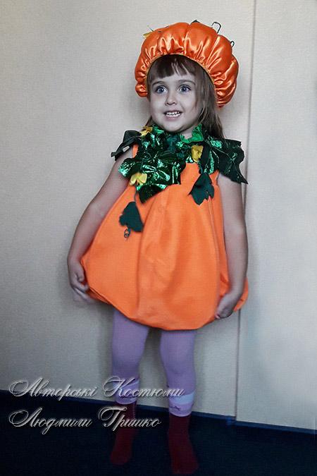 детский костюм тыквы фото 2038