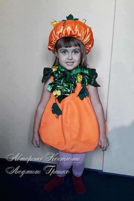 костюм тыквы от дизайнера Людмилы Гришко фото 2045
