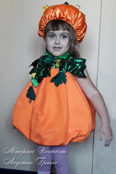 авторский костюм тыквы фото 2100
