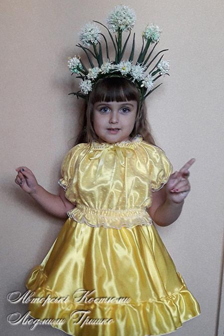 карнавальный костюм лука для ребенка фото 5003