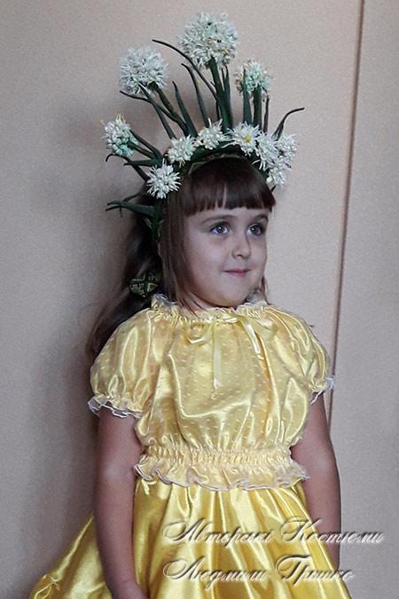 детский костюм на праздник осени Луковка