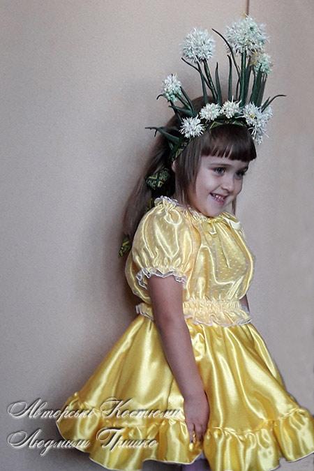 маскарадный костюм лука для девочки