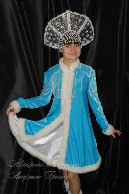 костюм снегурочка в голубом пальто и кокошнике ручной работы