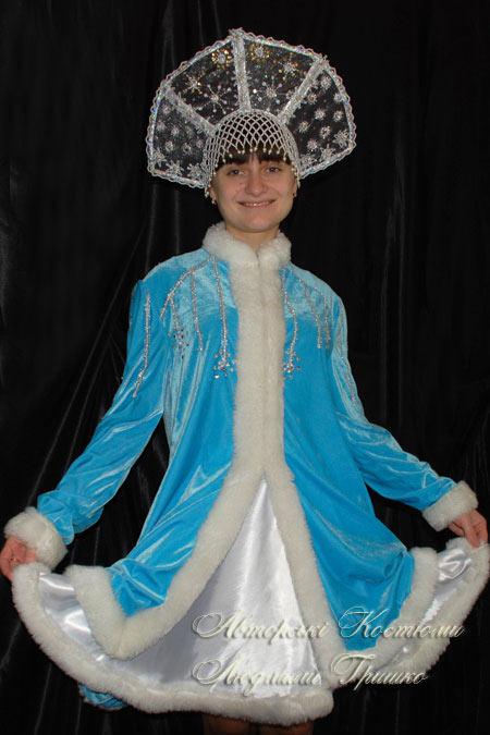 голубой костюм снегурочка с ручной вышивкой