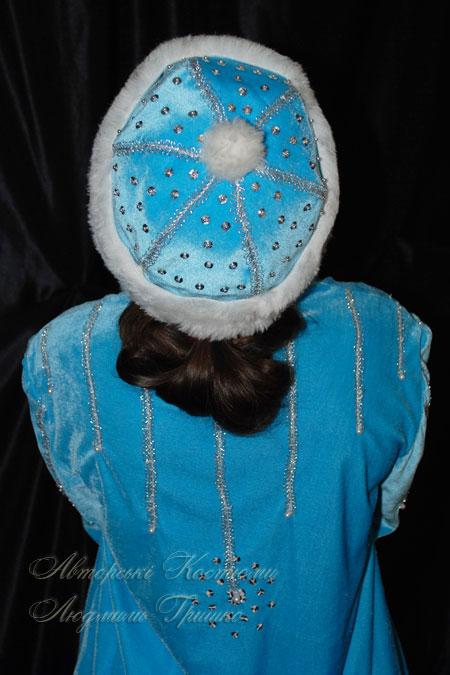 голубая шапочка для снегурочки расшитая вручную
