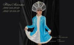 костюм снегурочка голубая фото новогоднего наряда