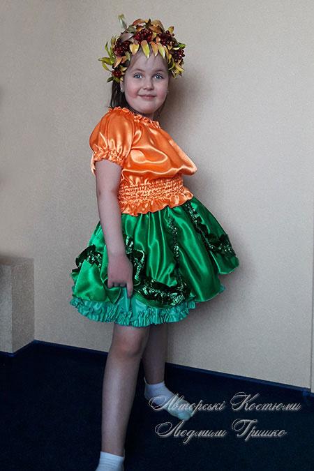 костюм горобина для дівчинки на свято осені