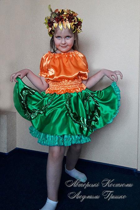 фото карнавального костюму горобина