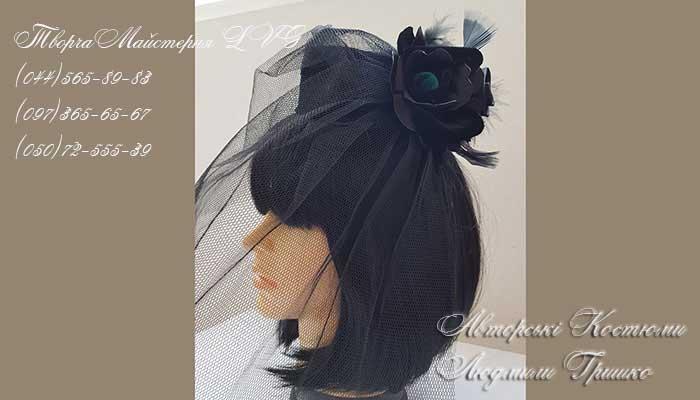 черная шляпка с вуалью - карнавальные аксессуары