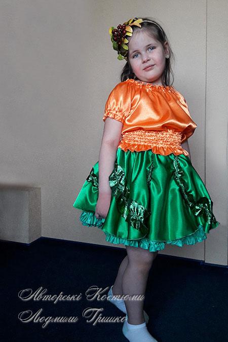 детский костюм рябинки
