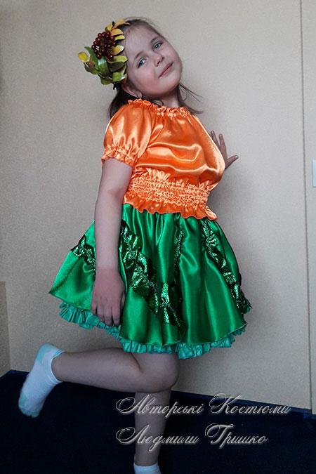 костюм рябинки с ободком для девочки