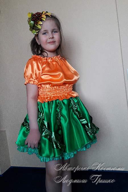 рябинка - детский карнавальный костюм