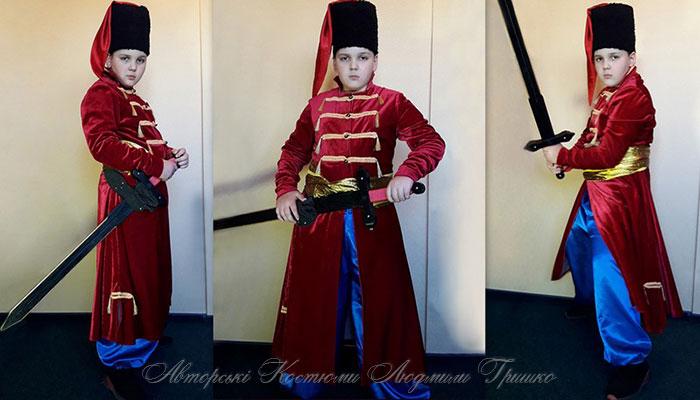 костюм стрельца для мальчика подростка