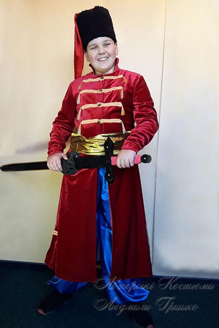 детский костюм стрельца для мальчика