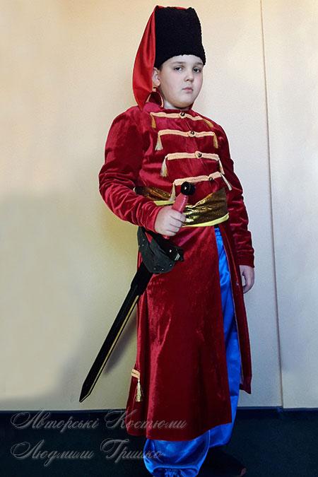 козацкий стрелец - авторский костюм для подростка