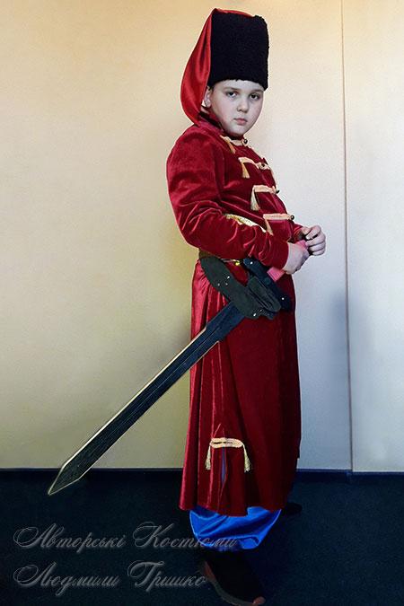 костюм козацкого стрельца для мальчика