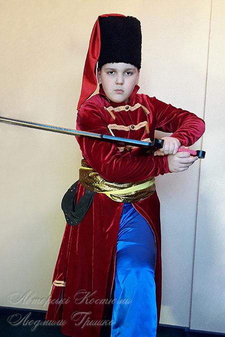 стрелец - фото карнавального костюма