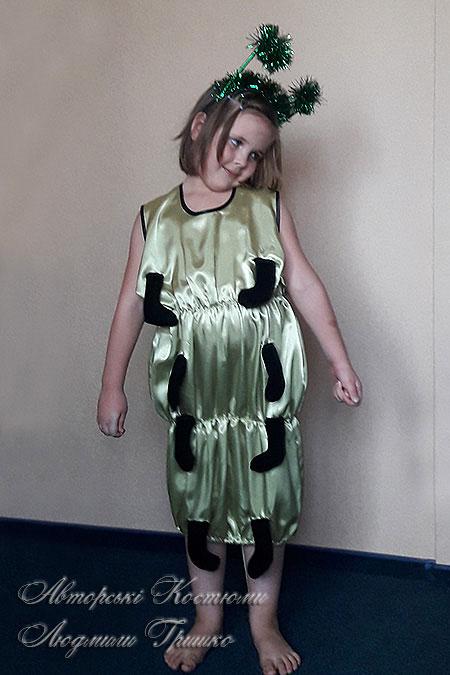 сороконожка - карнавальный костюм