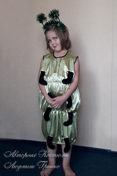 детский костюм сороконожка