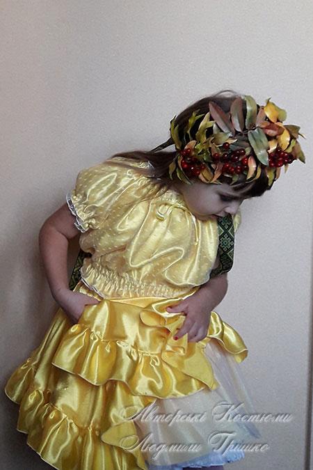 костюм на праздник осени - рябина