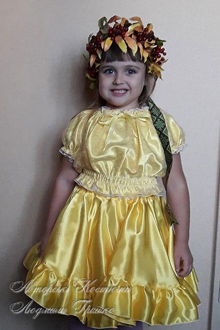 рябиновый венок для карнавального костюма