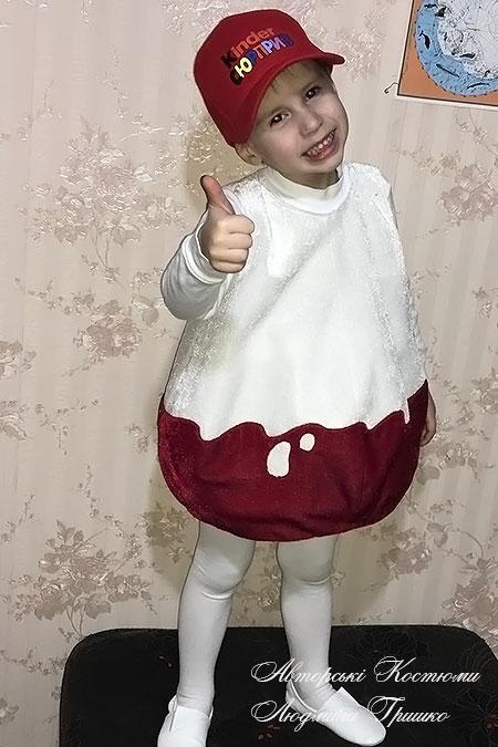 костюм киндер сюрприз пошитый на заказ