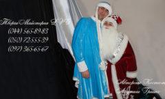 снегурочка мужчина новогодний костюм