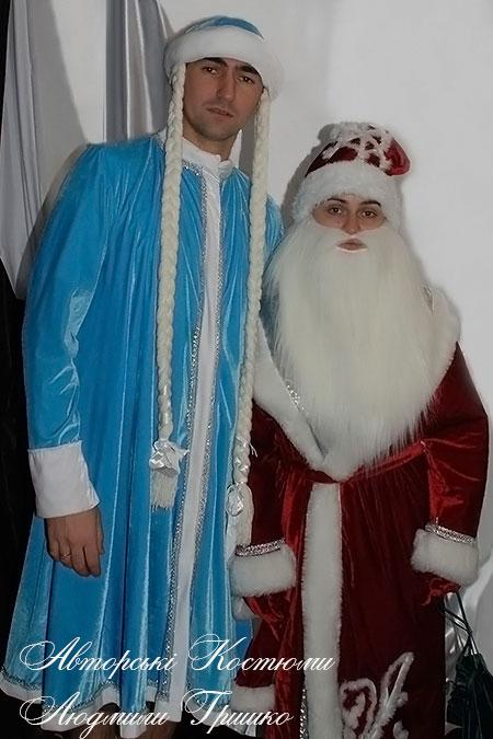 мужчина снегурочка и женщина дед мороз