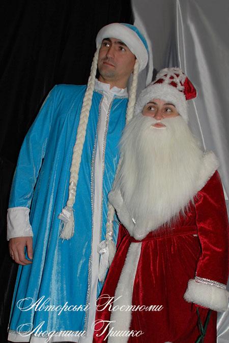 новогодний мужской костюм снегурочка