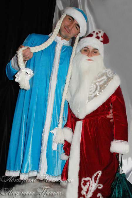 костюм снегурочки для мужчин
