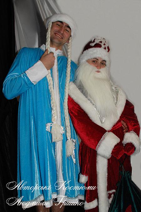 снегурочка - взрослый костюм для мужчин