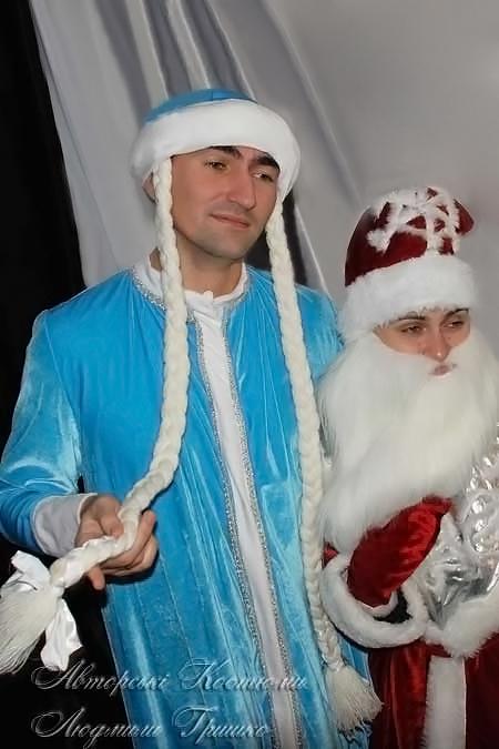 снегурочка мужчина и дед мороз женщина