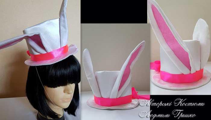 цилиндр кролика для карнавала
