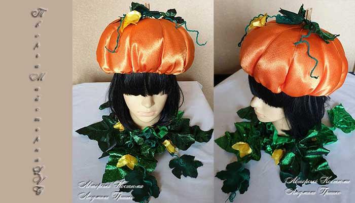 шапка гарбуза и воротник из листьев (ручная работа)