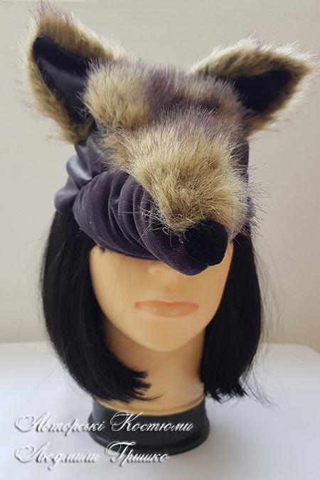 карнавальные аксессуары - шапка волка